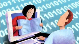 Curso da Solução SIGEDWEB - Gestão da Educação pela Tecnologia da Informação e Comunicação